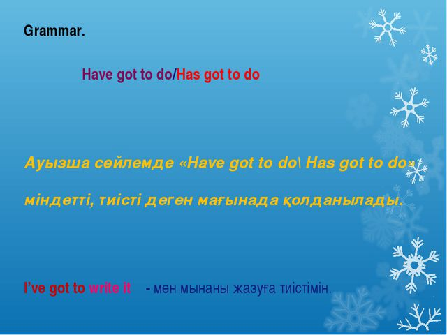 Grammar. Have got to do/Has got to do  Ауызша сөйлемде «Have got to do\ Has...