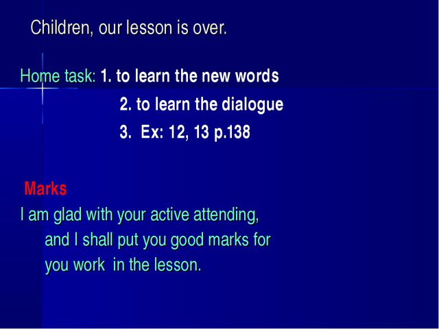 Home task: 1. to learn the new words 2. to learn the dialogue 3. Ex: 12, 13...