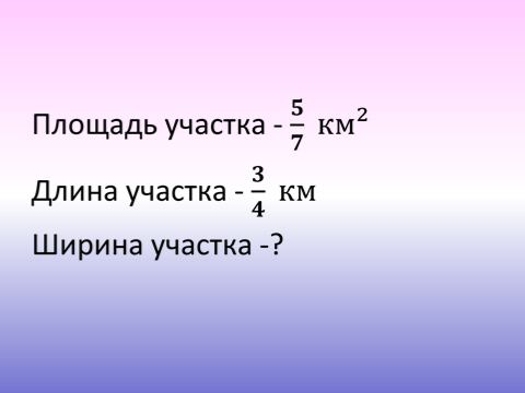 hello_html_m3b5ab7c5.png