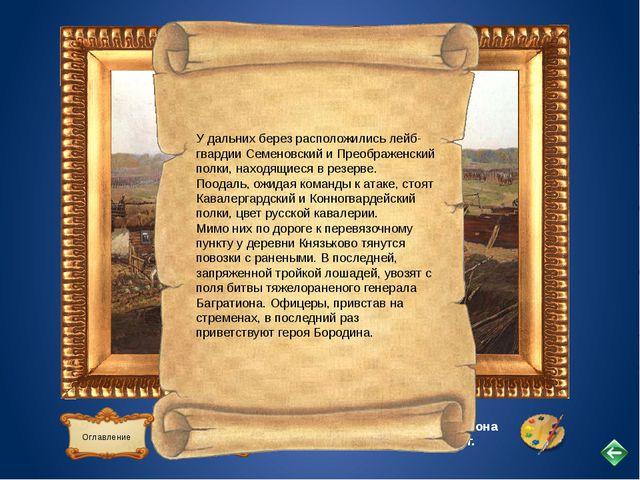 ССЫЛКИ http://citrus-clan.3dn.ru/82ffd65f.png http://s55.radikal.ru/i149/1108...
