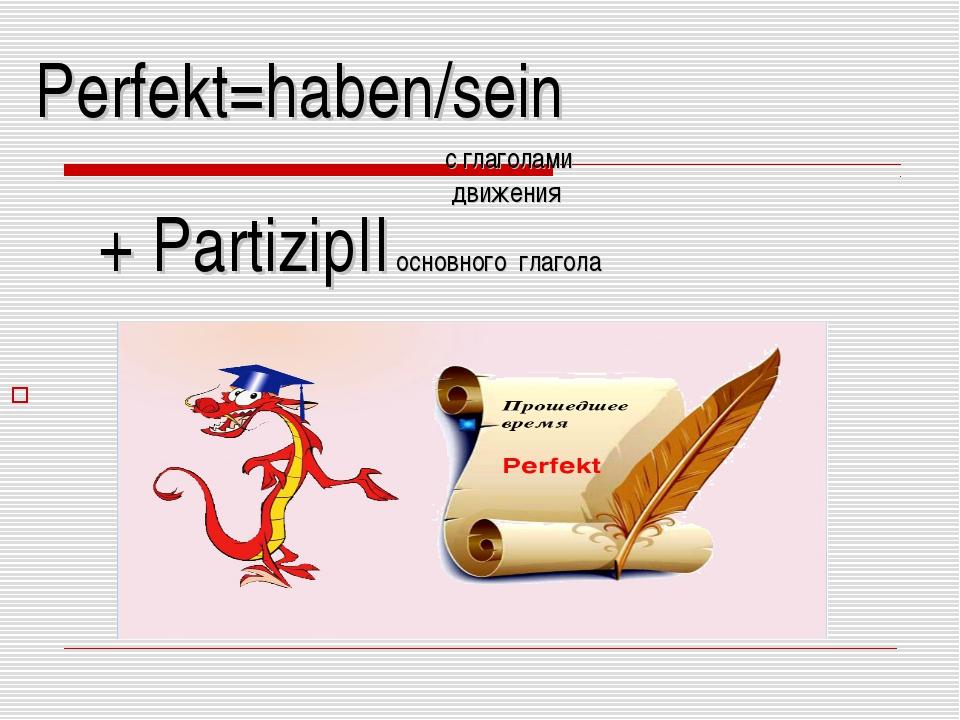 Perfekt=haben/sein с глаголами движения + PartizipII основного глагола