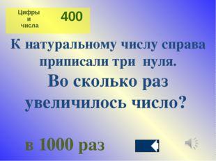Площадь квадрата равна 49 см². Чему равен его периметр? 28 Задачки 300