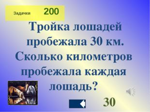 Прямоугольник с равными сторонами Квадрат Правила 100