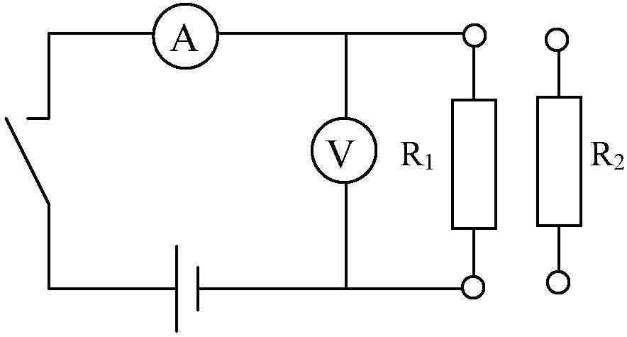Схема цепи изображенной на рисунке 70