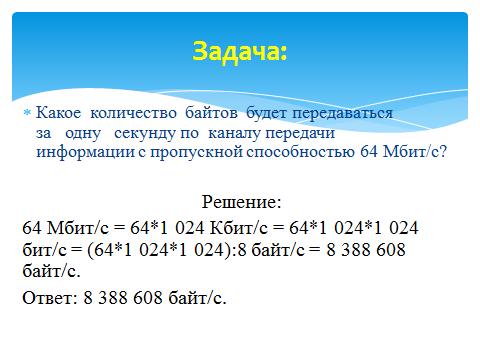 hello_html_53e15e60.png