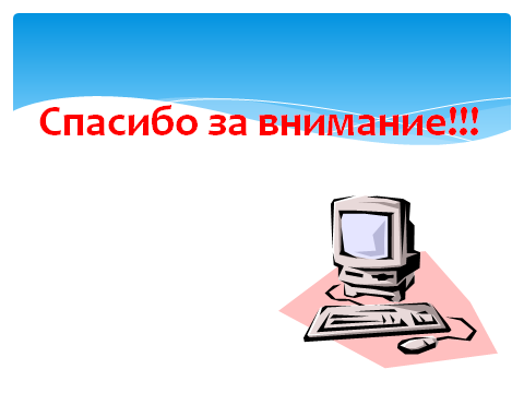 hello_html_72d43804.png