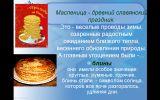hello_html_54013a5a.jpg