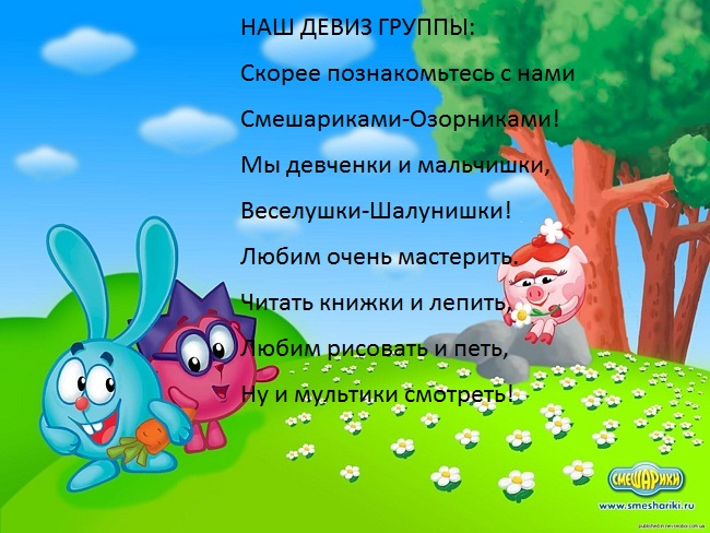 Смешарики - Картинки