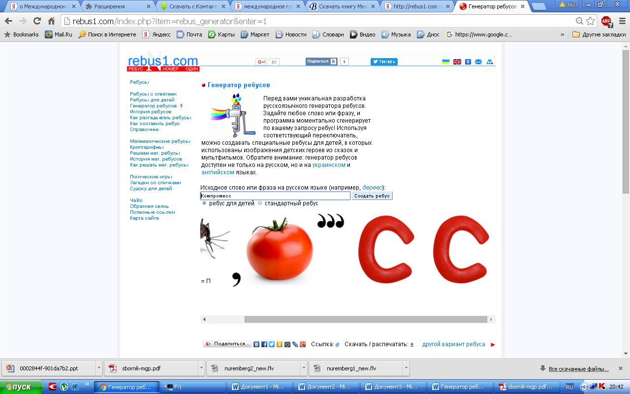 hello_html_12e03bcf.png