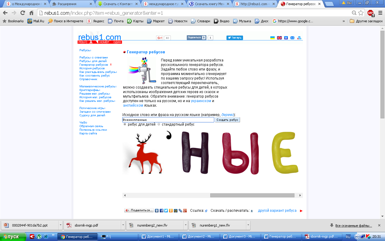 hello_html_5013f24.png