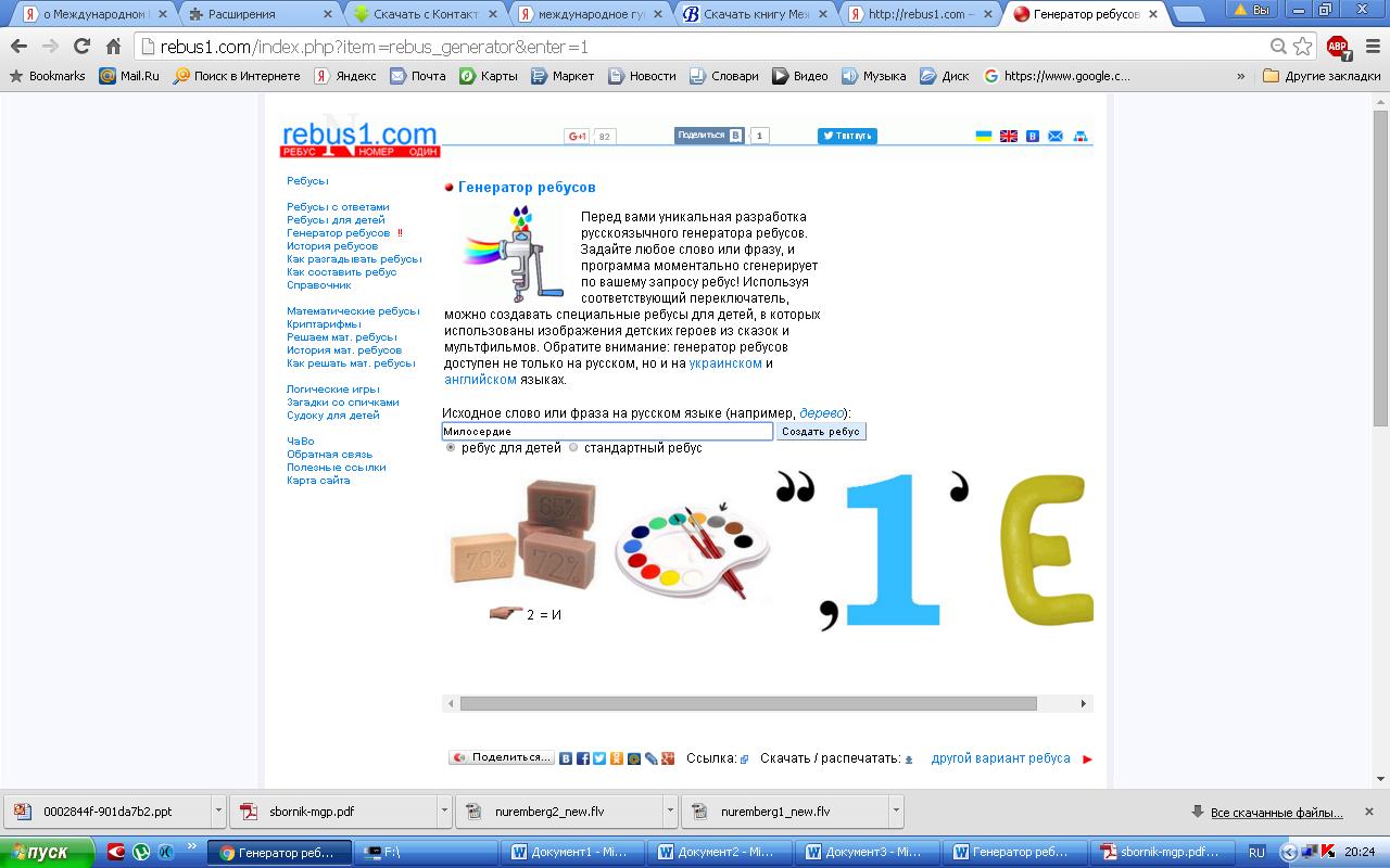 hello_html_7cc4ae60.png