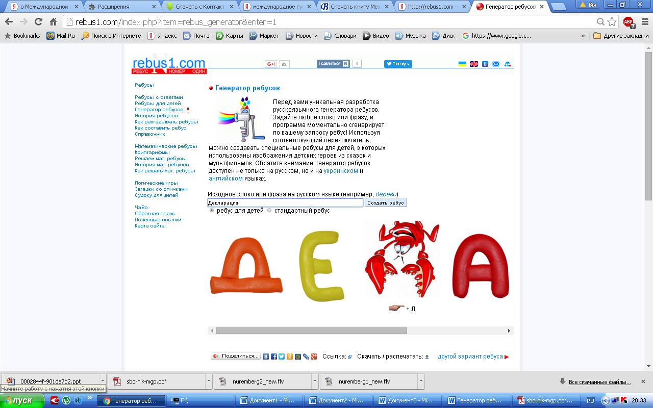 hello_html_m24335a8e.png