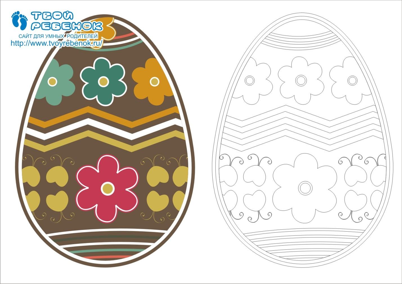 http://www.tvoyrebenok.ru/images/drawings/pasha/b/1.jpg