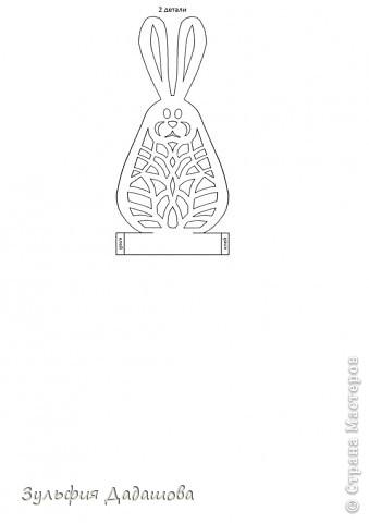 Мастер-класс, Поделка, изделие Бумагопластика, Вырезание, Вырезание силуэтное: Весенняя сказка Бумага Пасха. Фото 14