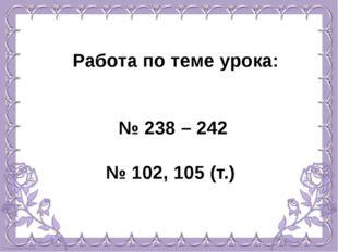 У Лены есть 125 рублей, и ей нужно купить 2 бублика и 1 булку хлеба. Лена реш