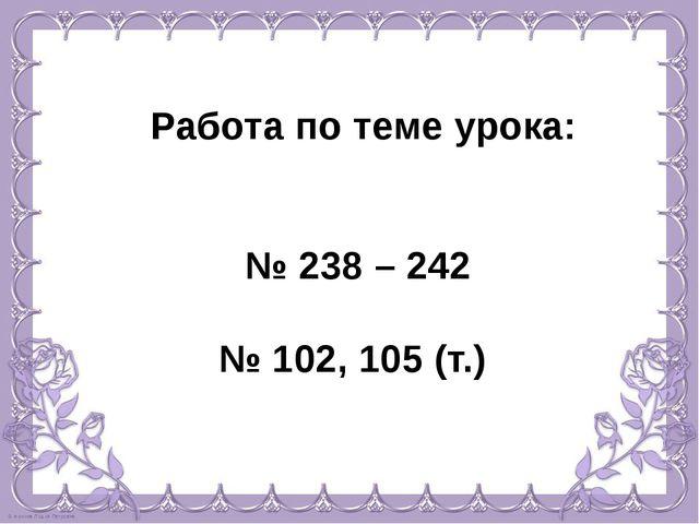 У Лены есть 125 рублей, и ей нужно купить 2 бублика и 1 булку хлеба. Лена реш...
