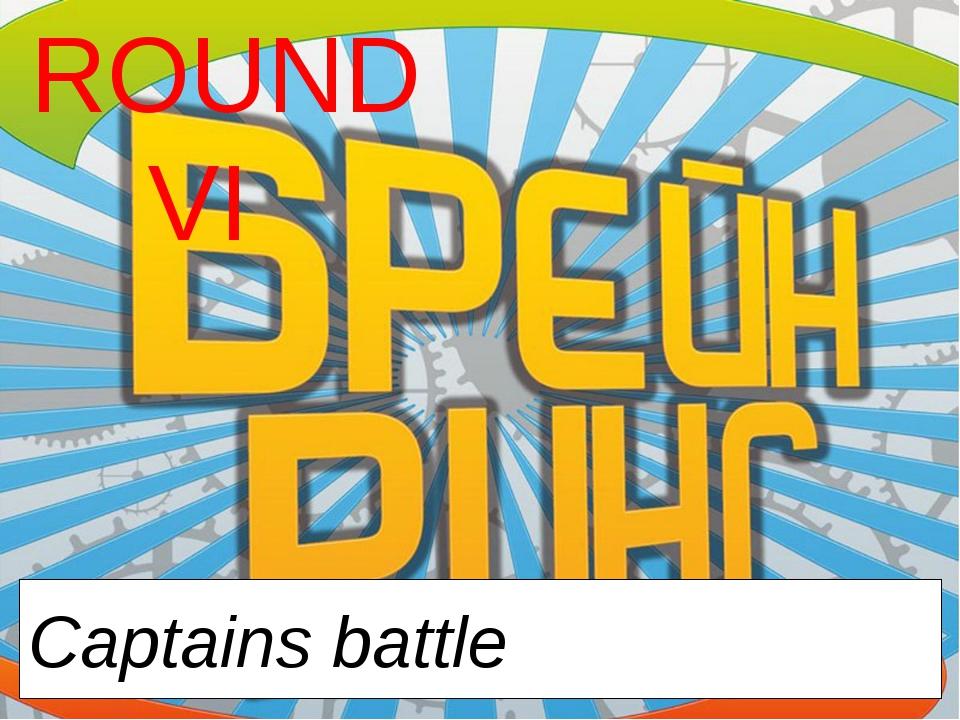 Captains battle ROUND VI