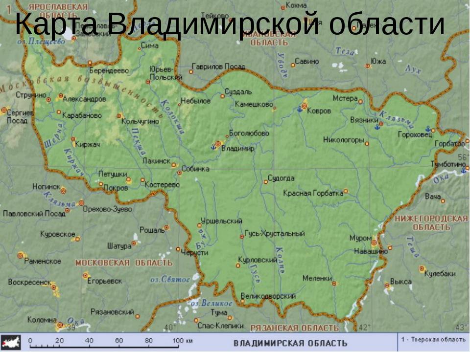 Карта Владимирской области