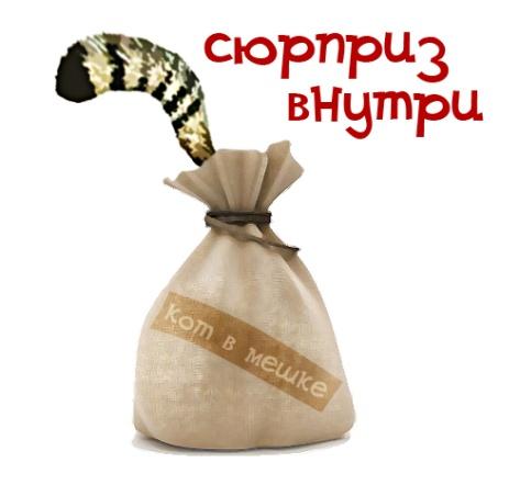 http://www.upsychologa.kiev.ua/images/stories/cat.jpg