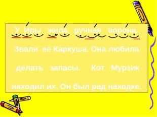 Список литературы Буденная Т.В. Логопедическая гимнастика. Методическое пособ