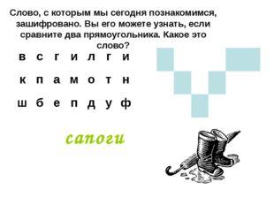 Прочитай имя князя, который начал правление в 962 году Святослав с в г и л с