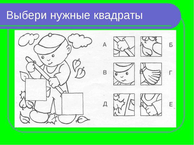 Дорисуй узор на полотенце