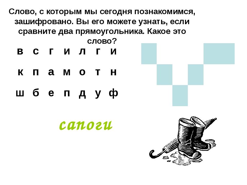 Прочитай имя князя, который начал правление в 962 году Святослав с в г и л с...