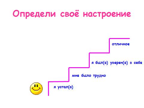 hello_html_712e731c.png