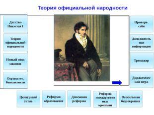 В результате роста малоземелья и увеличения повинностей в начале XIX века об