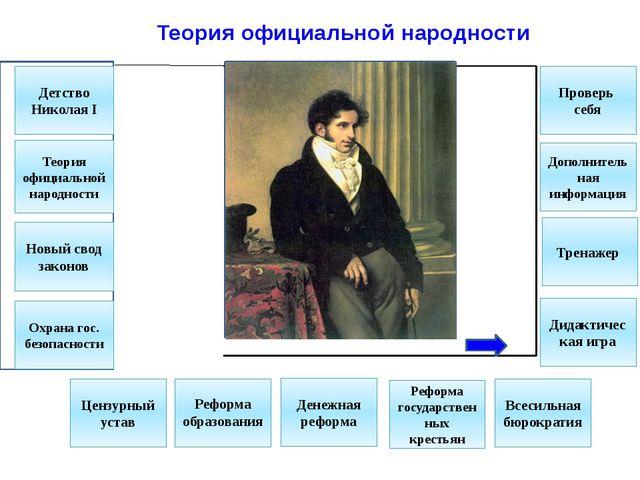 В результате роста малоземелья и увеличения повинностей в начале XIX века об...