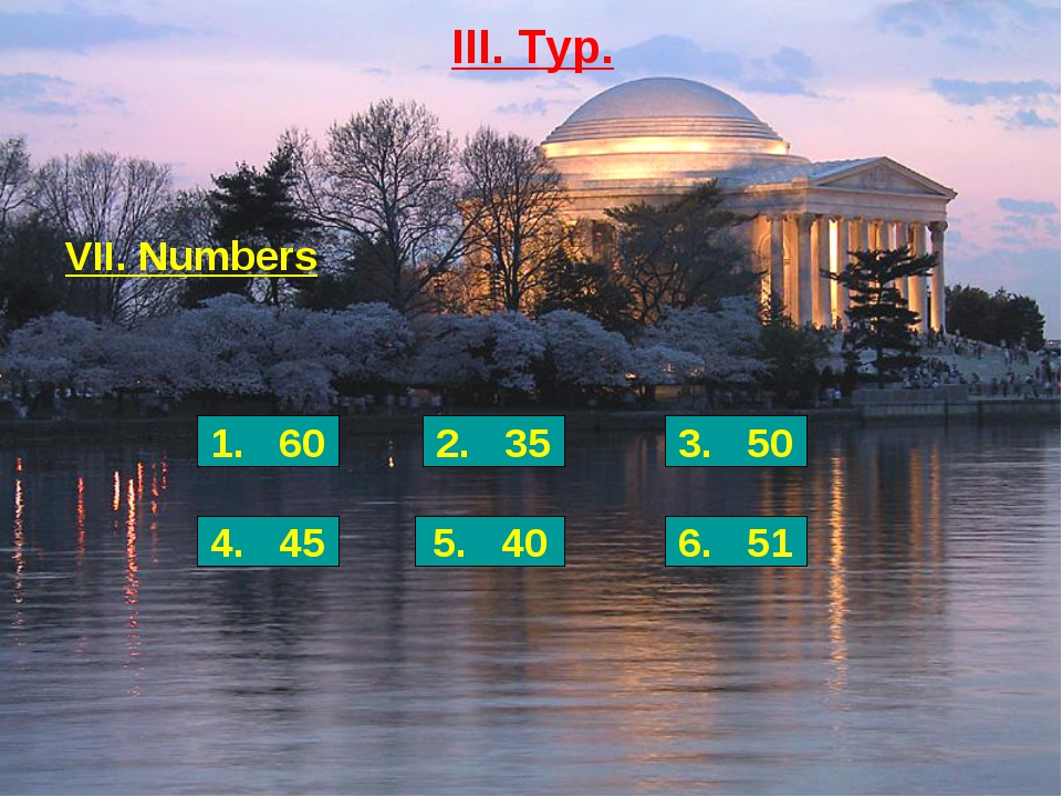 5. 40 4. 45 1. 60 2. 35 6. 51 3. 50 III. Тур. VII. Numbers 1. 60 2. 35