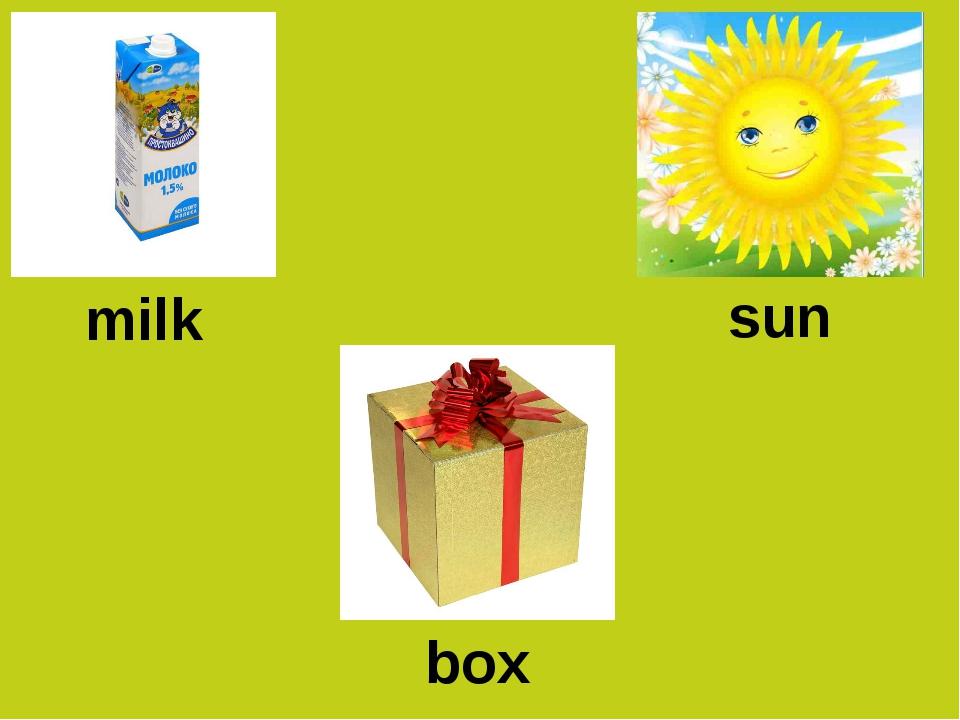 milk sun box