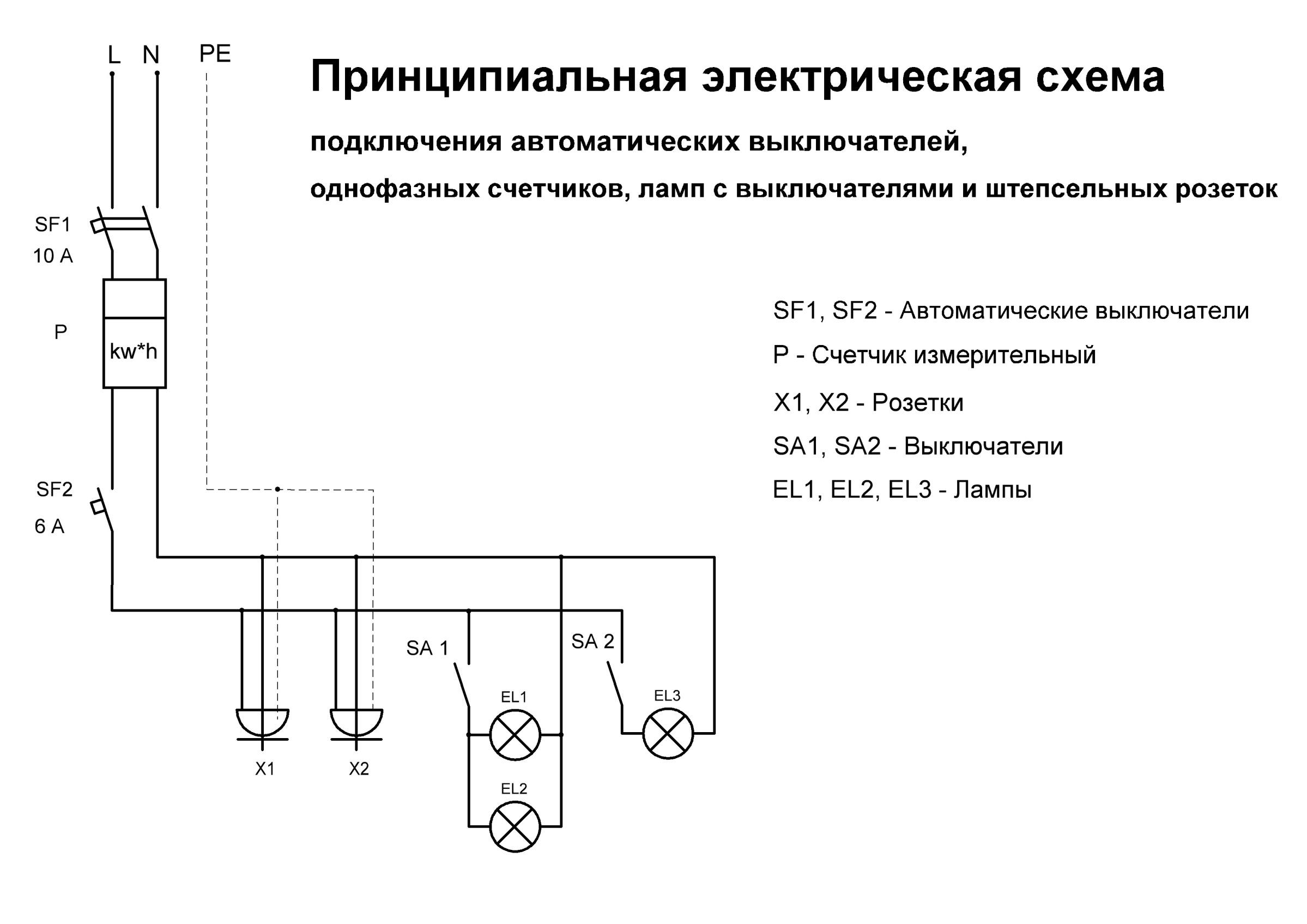 hello_html_m5711e526.jpg
