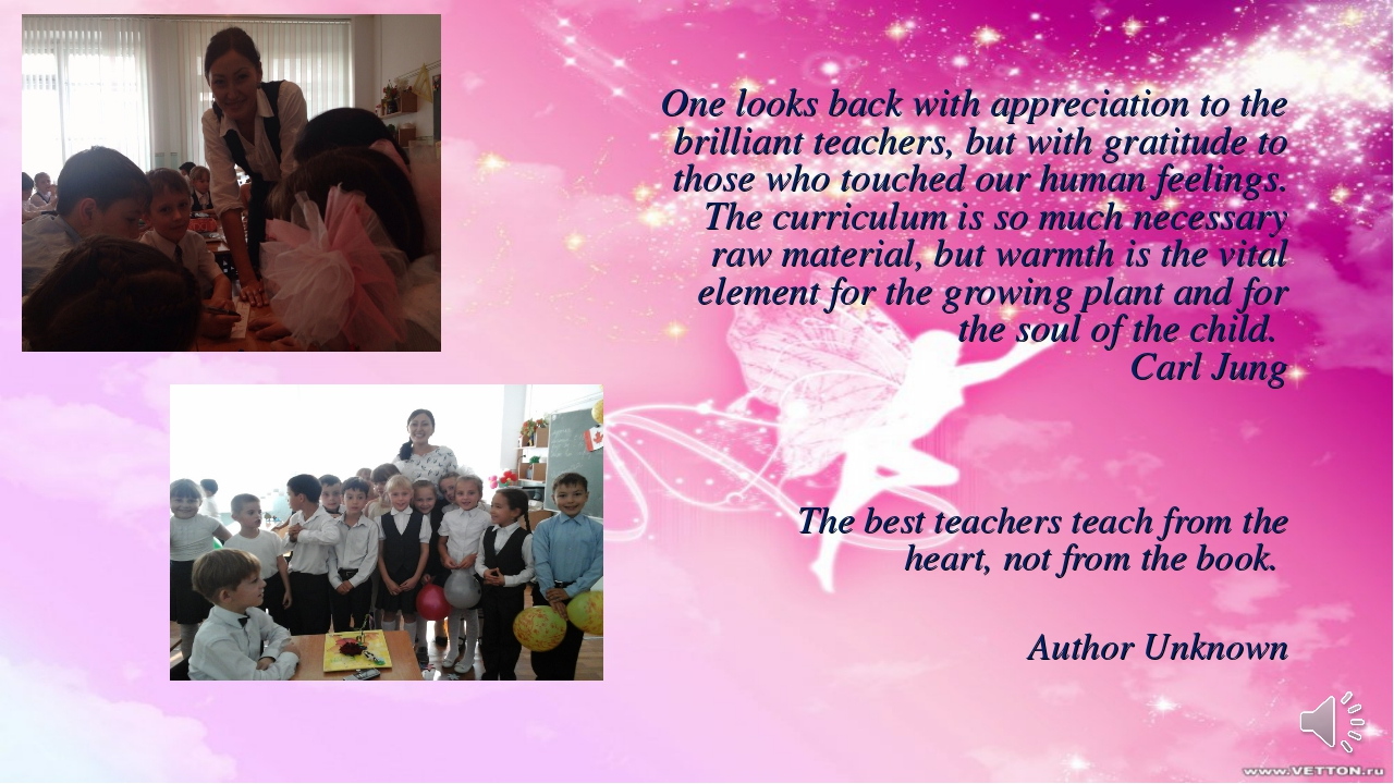 One looks back with appreciation to the brilliant teachers, but with gratitud...