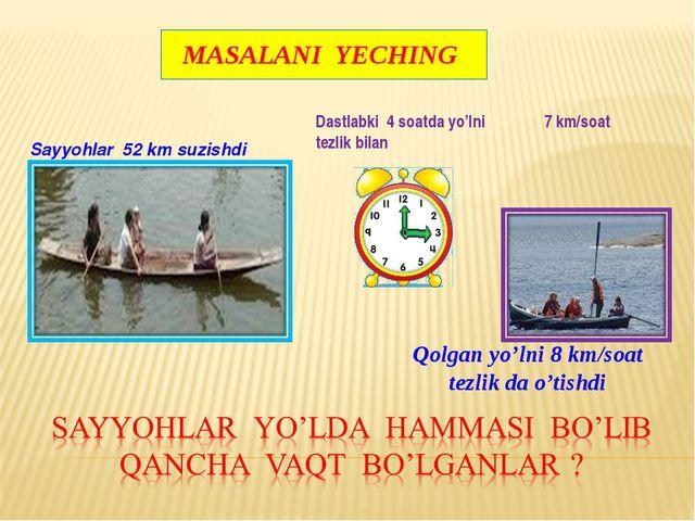 MASALANI YECHING Sayyohlar 52 km suzishdi Dastlabki 4 soatda yo'lni 7 km/soat...