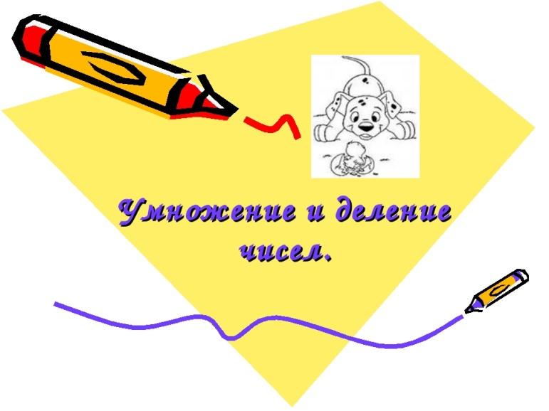 http://fs00.infourok.ru/images/doc/250/255048/img0.jpg