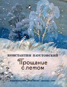 http://www.libex.ru/dimg/15e4f.jpg