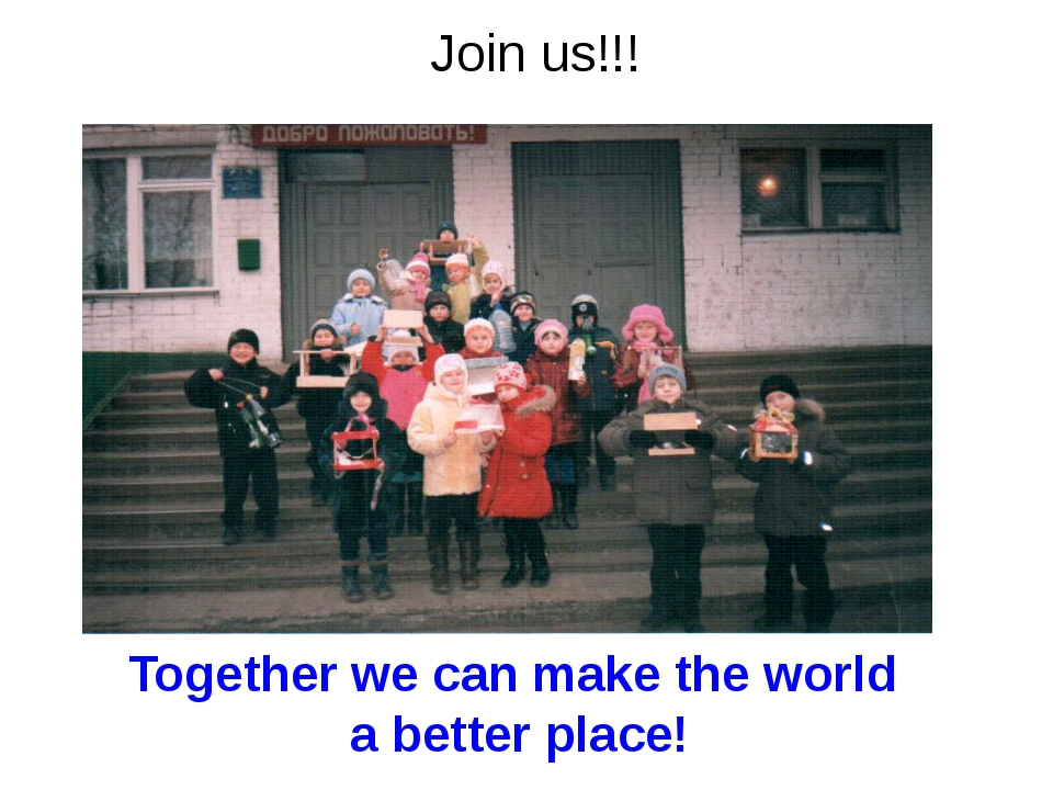 Together we can make the world a better place! Join us!!!