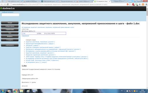 hello_html_2bfa3c47.png