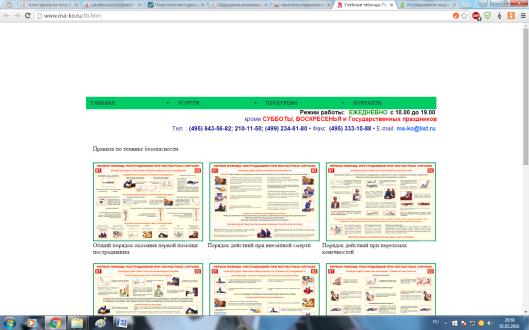 hello_html_mcc0cb6e.png