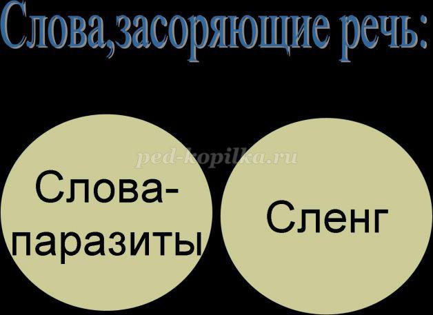 hello_html_m373623df.jpg