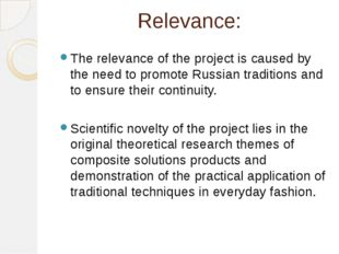 Relevance: The relevance of the project is caused by the need to promote Rus