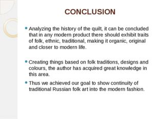 CONCLUSION Analyzing the history of the quilt, it can be concluded that in an