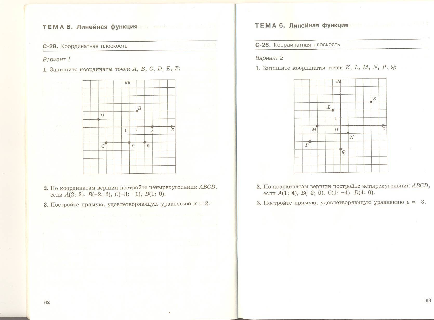 381ABA15