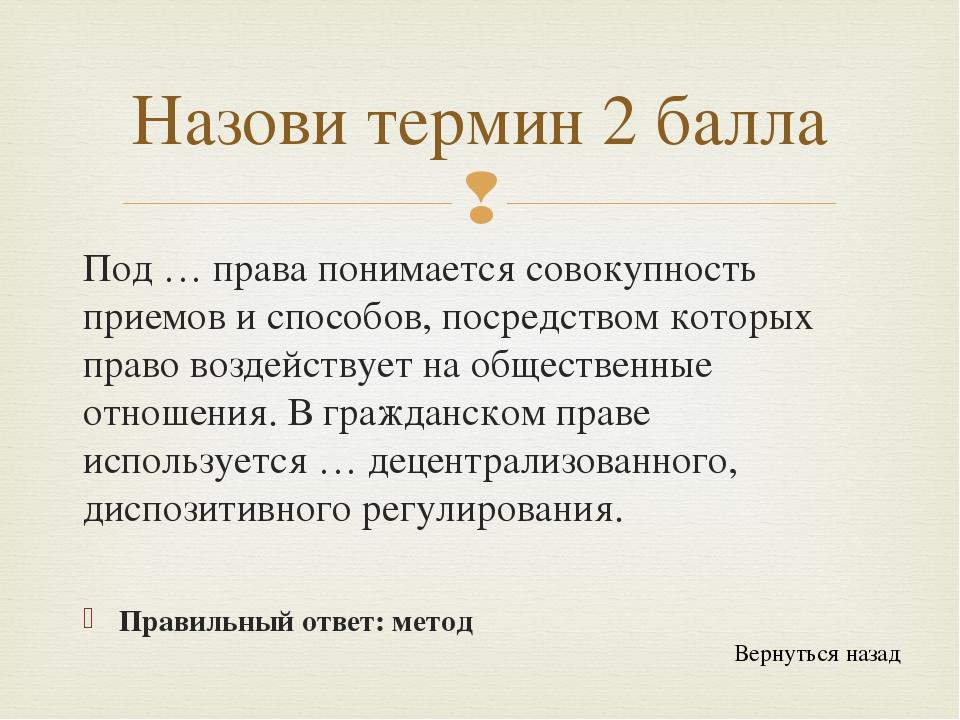 ... - Это система теорий, идей, знаний по вопросам отраслевого регулирования...