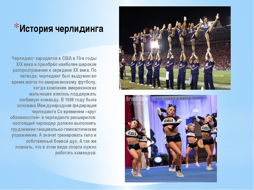history of cheerleading Cheerleading is an activity wherein the participants (referred to as cheerleaders) cheer for their team as a form of history before organized cheerleading.