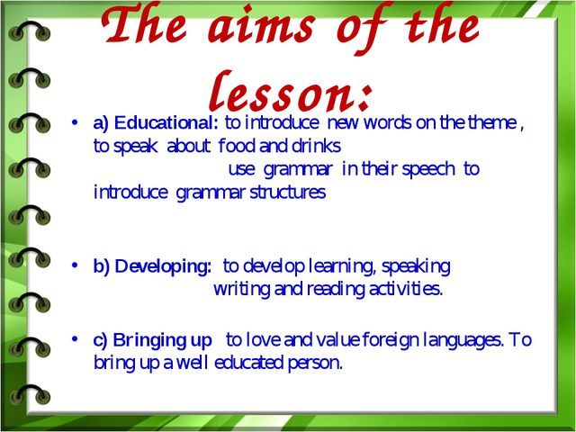 The aims of the lesson: a) Educational: to introduce new words on the theme ,...