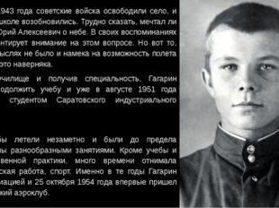 9 апреля 1943 года советские войска освободили село, и занятия в школе возобн