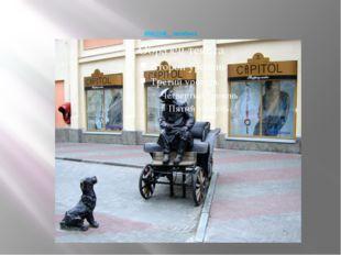 ЯМЩИК…Челябинск