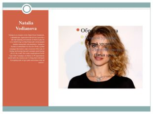 Natalia Vodianova Vodianova is a founder of the Naked Heart Foundation, a phi